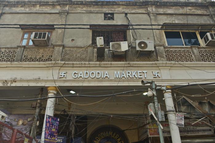 GADODIA MARKET 06