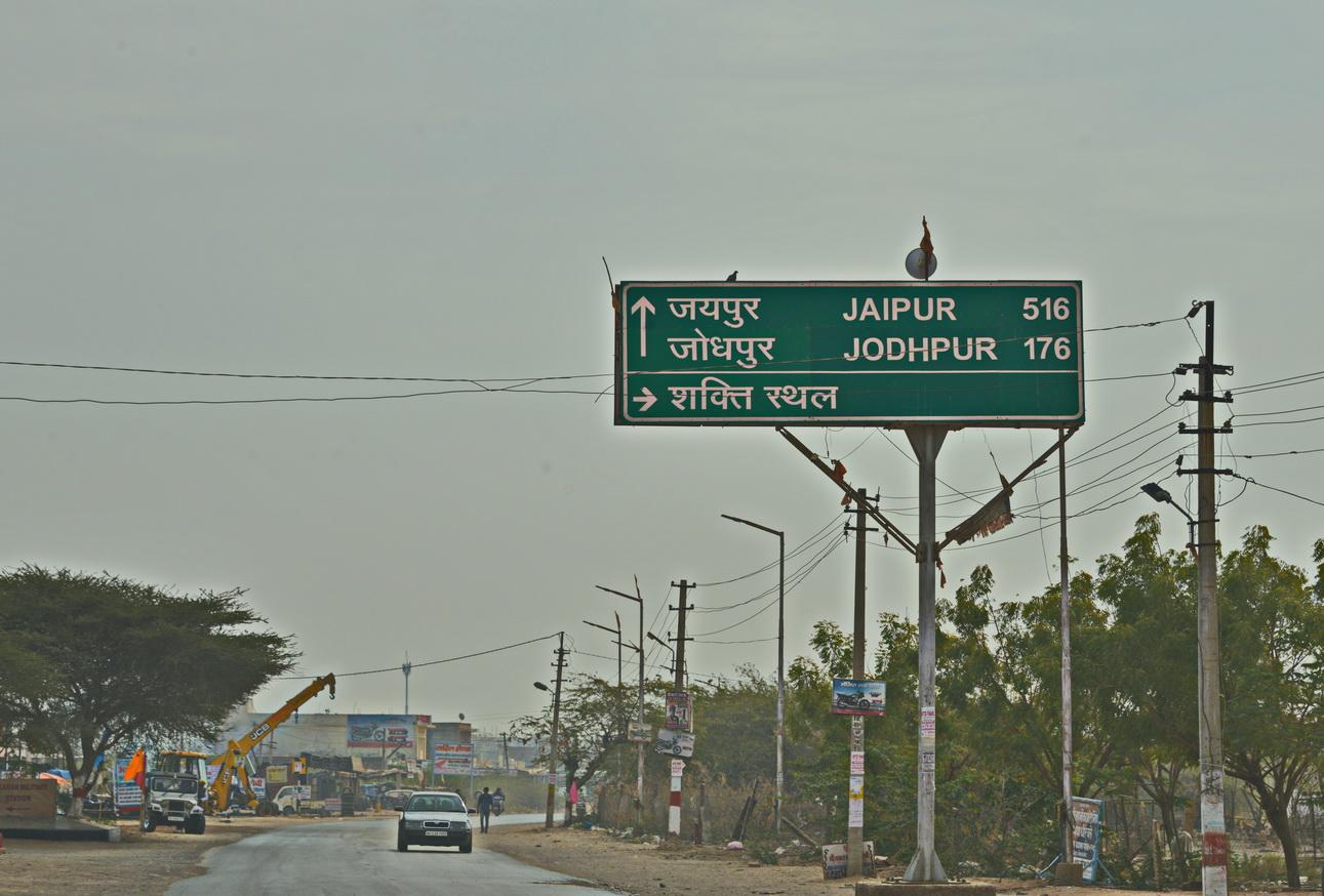 Jaisalmer NIK_1326